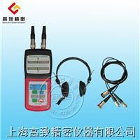 MS-120振動儀 MS-120