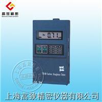 粗糙度儀 TR100 TR100 袖珍式表面粗糙度檢測儀