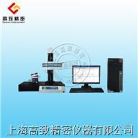 輪廓粗糙度儀JB-5C/JB-6C JB-5C/JB-6C