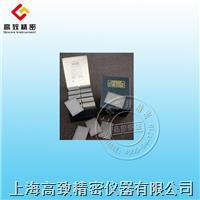 ASTM粗糙度對比試塊 ASTM A802 Shorter Set