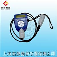 涂膜测厚仪QN8500 QN8500