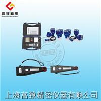涂膜测厚仪Qnix1200/1500 Qnix1200/1500