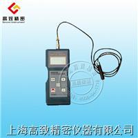 非鐵基涂層測厚儀CM-8823 CM-8823