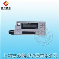 涂層測厚儀TT230 TT230