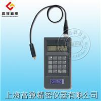 金屬鍍層測厚儀CMI243 CMI243