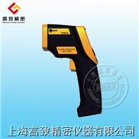 TM600手持式非接触红外测温仪 TM600