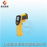 850度高温红外测温仪AR-862A AR-862A