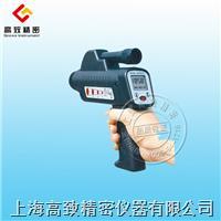 PT300B便携式红外测温仪 PT300B