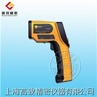 TM980手持式冶金专用非接触红外测温仪 TM980