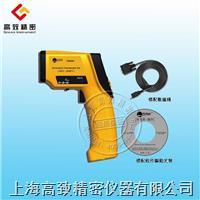 TM990手持式冶金專用非接觸紅外測溫儀 TM990