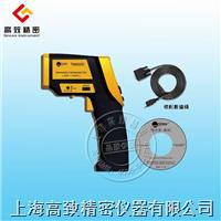 TM920D手持在线两用式非接触红外测温仪 TM920D