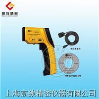 TM980D手持在线两用式非接触红外测温仪 TM980D