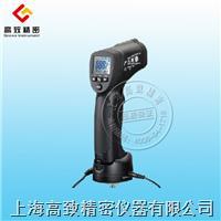 带无线发射二合一红外线测温仪DT-8855/8856 DT-8855/8856