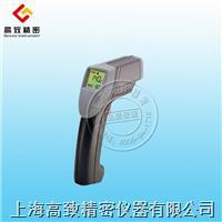 红外测温仪ST20 ST20