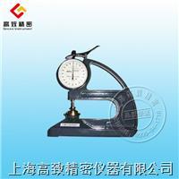 橡胶测厚仪/便携式橡胶测厚仪/台式橡胶测厚仪 CH-1-BT CH-10-BT 乳胶测厚仪