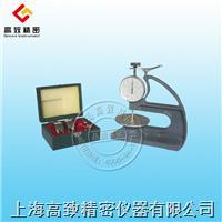 电线电缆多头测厚仪CH-10-C  CH-10-C 电线电缆多头测厚仪