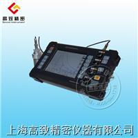 数字式超声波探伤仪CT320+ CT320+