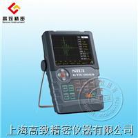 CTS-9009轻便式数字超声探伤仪 CTS-9009