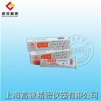 高溫超聲波耦合劑 GW-I GW-II GW-III 高溫超聲波耦合劑