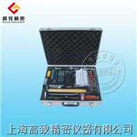 承壓類檢測工具箱 GZ-921 GZ-922 GZ-923 GZ-924