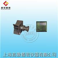 磁通小型QQI試片 KSC-4-230