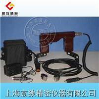 交直流微型磁轭探伤仪MT220B MT220B