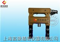 MT-220UV微型磁軛熒光探傷儀 MT-220UV