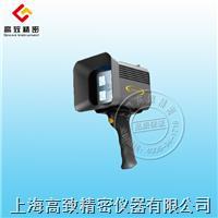 高強度雙模紫外黑光燈 LED-60UA LED-60UA