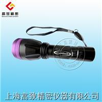 LED鹰16超高强度手电式冷光源黑光灯 LED鹰16