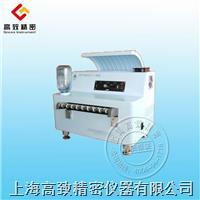 自动胶片干燥机GV-3100 GV-3100