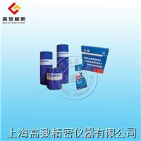 GX-A7II工业用X射线胶片(80×240×100S) GX-A7II(80×240×100S)