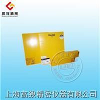 柯達工業膠片AA400(14inX17in) AA400(14inX17in)