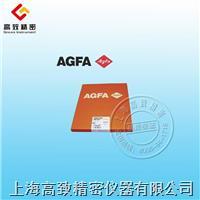 AGFA C7 工業膠片 80mm ×300mm AGFA C7(80mm ×300mm)