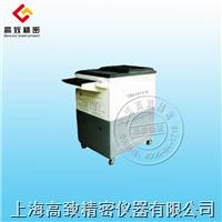 SMT-XW100洗片机 SMT-XW100