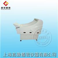 全自动工业用X胶片洗片机GV-3000型 GV-3000