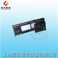 LK-LED39T\LK-LED46T台式LED观片灯 LK-LED39T、LK-LED46T