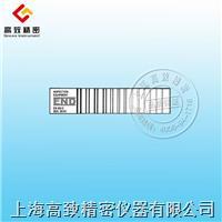 EN462-5 雙絲像質計 EN462-5