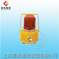 RAL-1旋转式LED射线报警灯 RAL-1