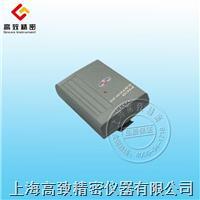 CATCH-20射線報警儀 CATCH-20