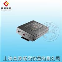 CATCH-10射線報警儀 CATCH-10
