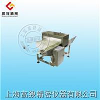 LZ200金屬探測器 LZ200