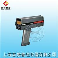 STALKER手持式雷达测速仪 Basic