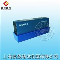 WGG-60新型數顯光澤計 WGG-60