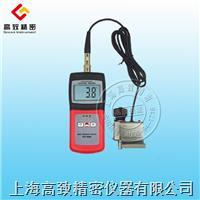 皮帶張力儀BTT2880 BTT2880