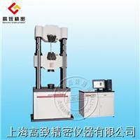 2000KN微机控制电液伺服万能试验机 XBY4206-S