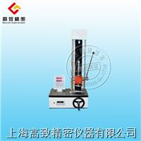 手動彈簧拉壓試驗機 簡易型
