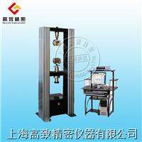 微机控制硬质合金试验机 WDW系列