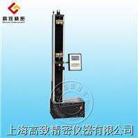 薄膜QS认证专用试验机 WDW-S系列