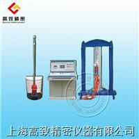 WEW-DL20液壓式萬能試驗機 WEW-DL20