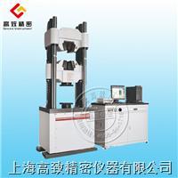 1000KN液壓式萬能試驗機 XBY4106